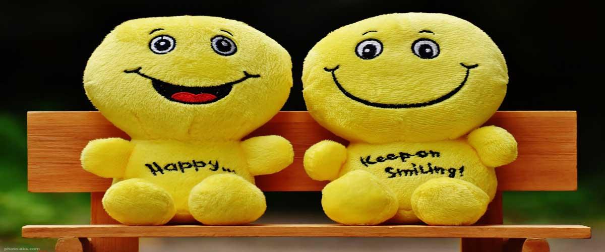 شاد شدن