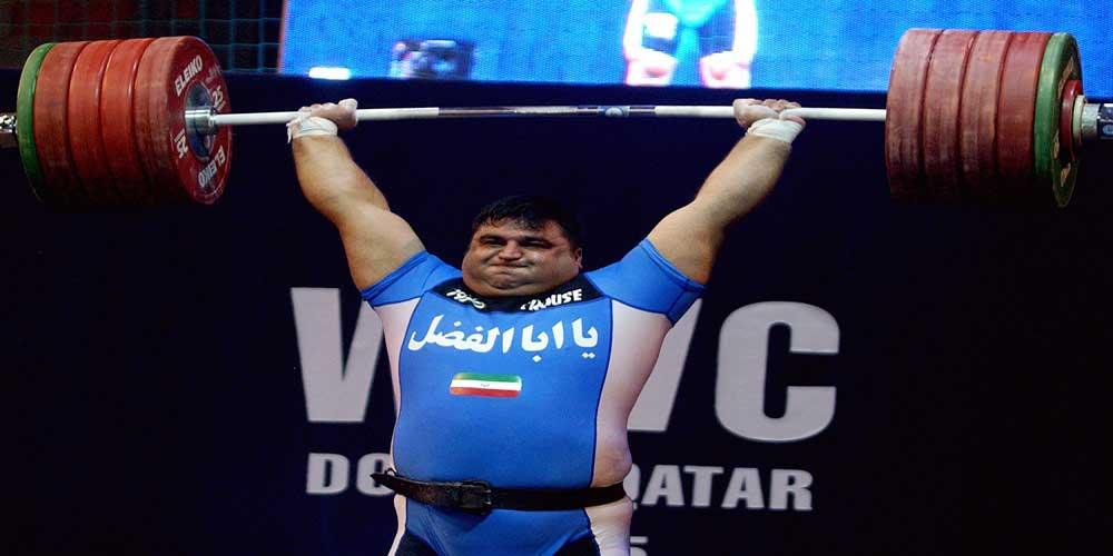 قهرمان وزنه برداری
