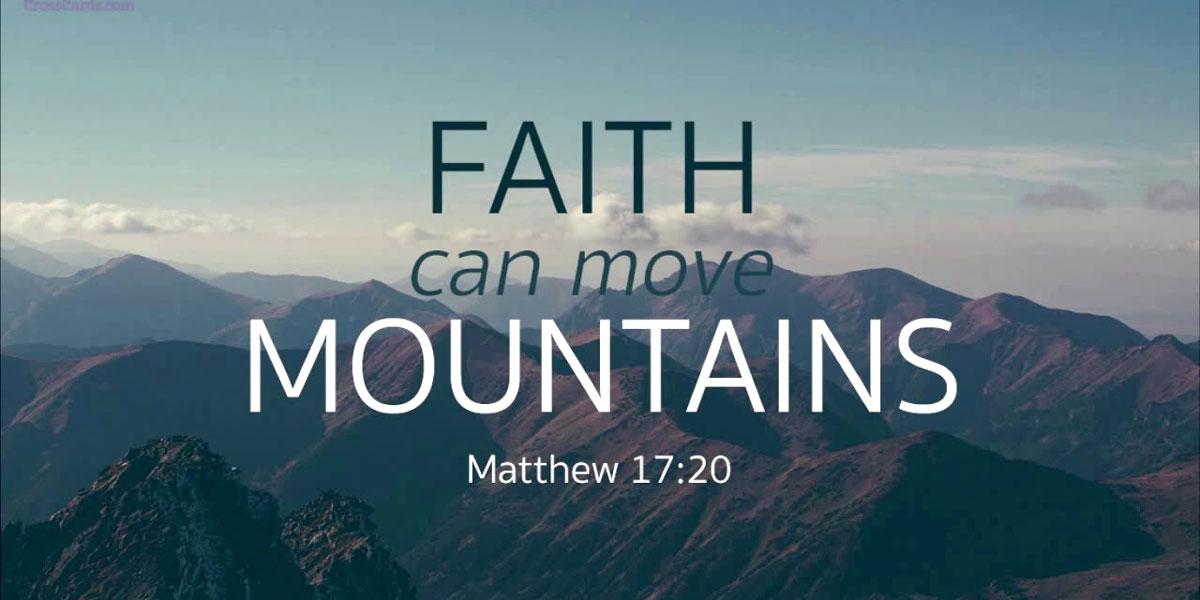 ایمان