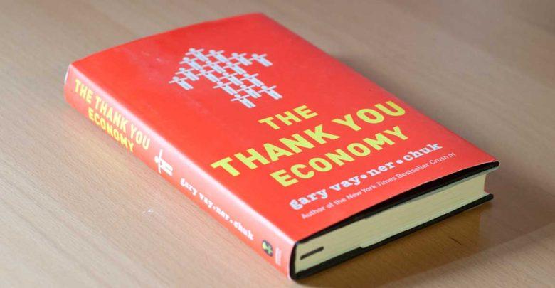 کتاب اقتصاد قدردانی