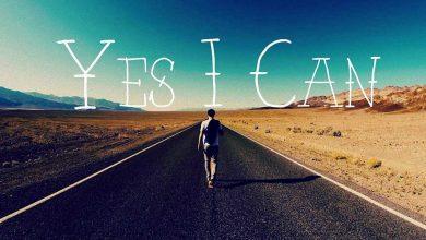 من می توانم