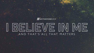 من میتوانم