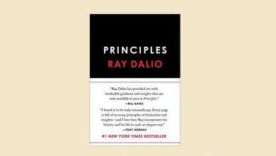 کتاب اصول