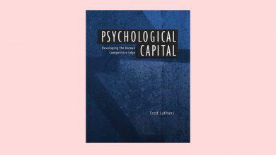 سرمایه روانشناختی