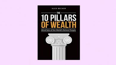 کتاب 10 ستون ثروت