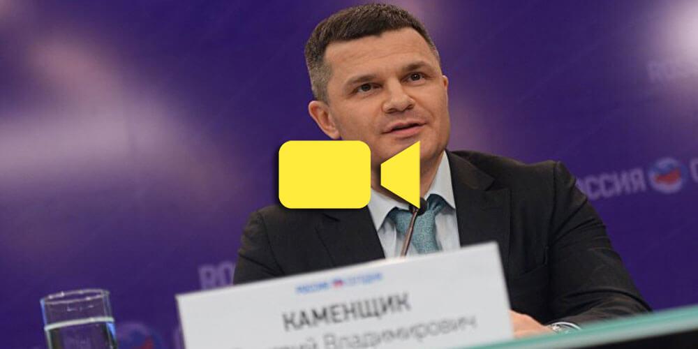 Dmitry Kamenshchik مالک فرودگاه Domodedovo مسکو