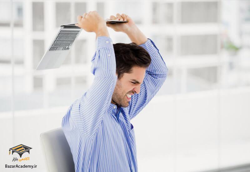 خشم در محل کار