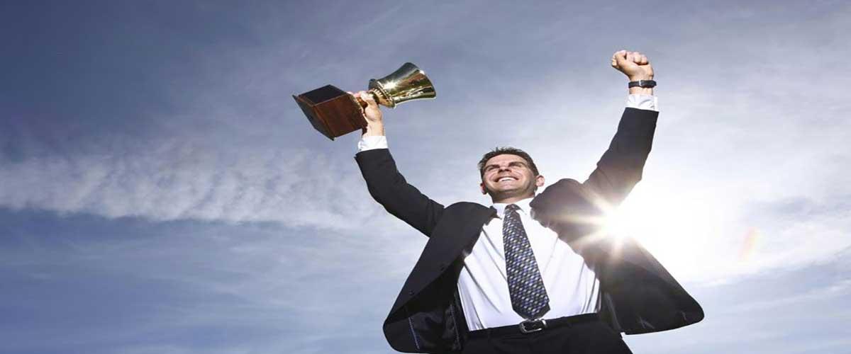 دستیابی به موفقیت