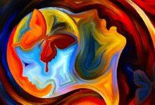 تغییر پارادایم - ذهنی