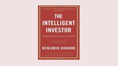 سرمایه گذار هوشمند