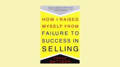 چگونه در فروشندگی از شکست به موفقیت سیدمرسیدم