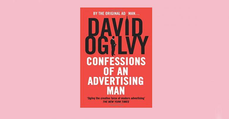 اعترافات یک تبلیغاتچی