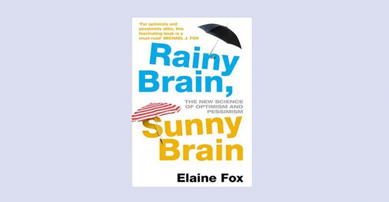 مغز آفتابی مغز بارانی