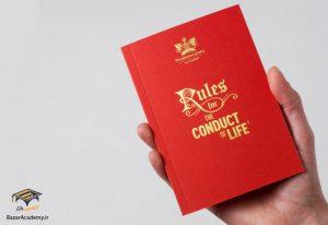 کتاب «قوانین زندگی»