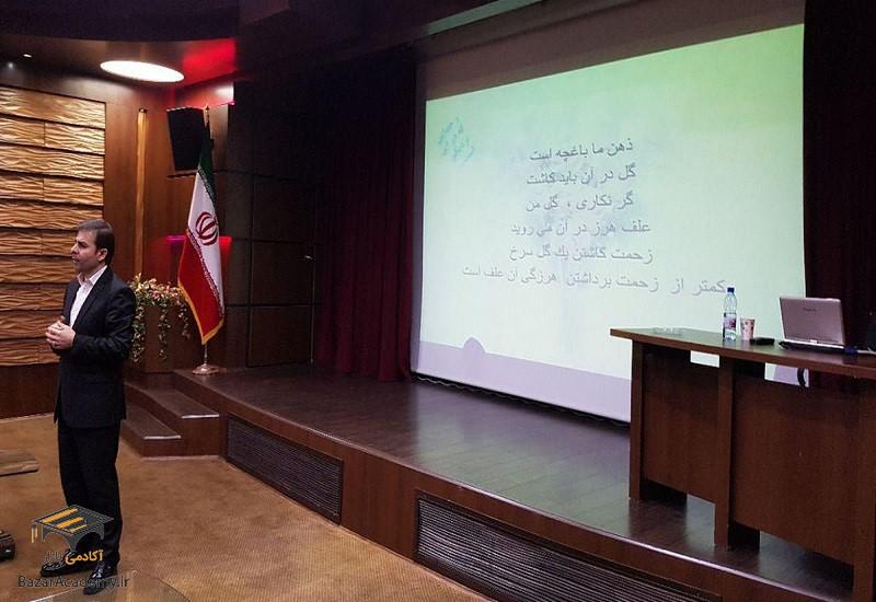 دوره آموزشی «برنامهریزی شغلی و زندگی» یا «Life Planning» با حضور دکتر احمد محمدی برگزار شد.