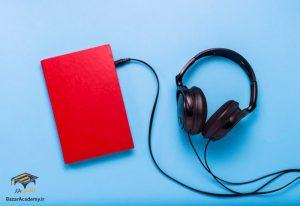 کتاب صوتی پرش از دره