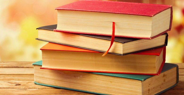 کتابهای مدیریت زمان