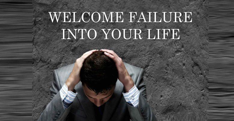 شکست خوردن در زندگی