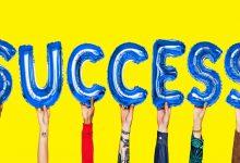 پیشرفت و موفقیت