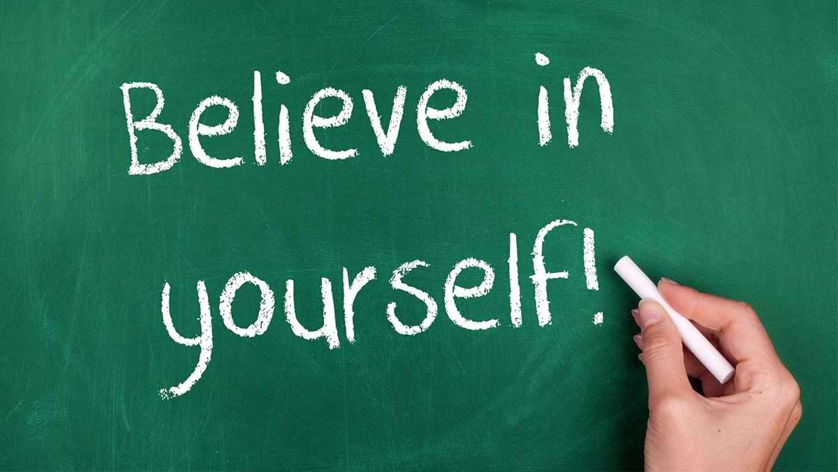 ایمان به خود