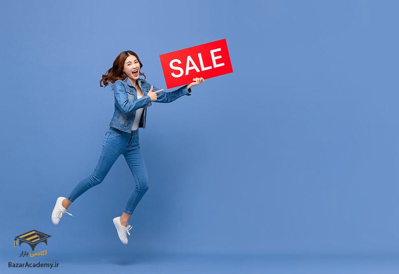 رمز موفقیت فروش