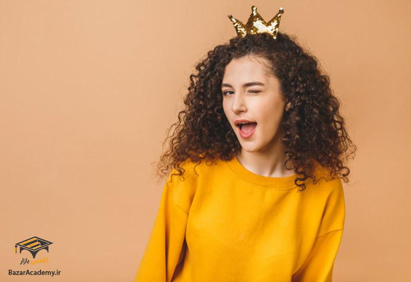 زندگی شاد - پادشاه زندگی خود باشید