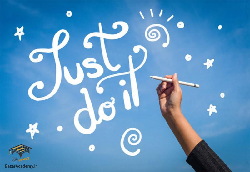برای رسیدن به اهداف هرچه سریعتر اقدام کنید